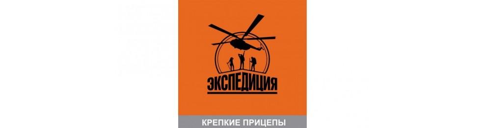Прицепы Экспедиция (КРМЗ)