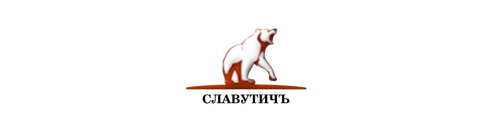 Прицепы Славутичь