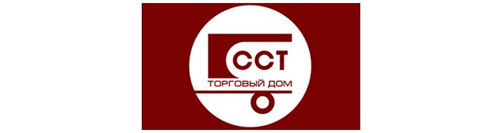 Прицепы ССТ-Саранск